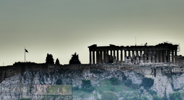 Αυξάνονται τα εισιτήρια στα Μουσεία της Ελλάδος - Παραμένει η δωρεάν είσοδος κάθε 1η Κυριακή του μήνα