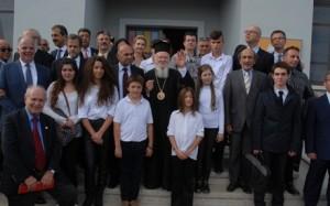 Αγιασμός Ελληνικού σχολείου στην Ίμβρο, πρώτη φορά μετά από 50 χρόνια (Video)