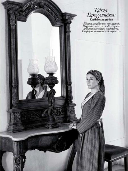 Έλενα Στρογγυλιώτου, Σχεδιάστρια μόδας
