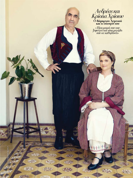 Ανδρέας και Κρίστια Χρίστου, Ο δήμαρχος Λεμεσού και η σύζυγός του - See more at: http://like.philenews.com/el-gr/oti-neo-kypros/1432/11484/lefkosia#sthash.WPR3YOHH.dpuf